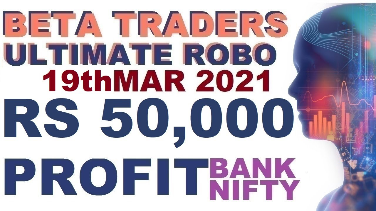 Robo Trade in Tamil Rs 50,000 Profit in Bank Nifty Options