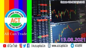 😀13th Aug AUTO Algo ROBO Trade II @WORKSHOP we SHOW our LIVE Back office P&L REPORT II Learn & EARN