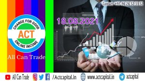 😀18th Aug AUTO Algo ROBO Trade II @WORKSHOP we SHOW our LIVE Back office P&L REPORT II Learn & EARN
